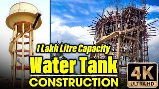 1 Lakh Litre Capacity Big Water Tank Construction Time-lapse 4K Video   Satya Bhanja