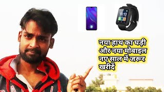 Tech News - SMW - NewPhone NewWatch. New - Popular Videos