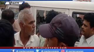 Surendranagar: જિલ્લાના ખેડૂતોએ પાકવીમા મુદ્દે માંગી છે દાદ