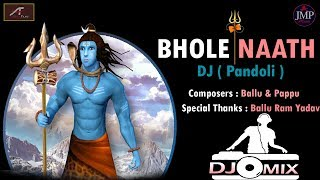 2020 New Dj Mix Bhajan | Bholenath Dj Pandoli | FULL Audio | Shivji Dj Remix Bhajan - Latest Dj Song