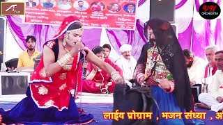 राजस्थानी कॉमेडी - लोट पोट कर देने वाला विडियो | 2020 New Rajasthani Comedy with Shekhawati Dance