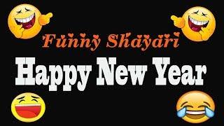Happy New Year 2020 - Funny Shayari | फनी शायरी - हैप्पी न्यू ईयर शायरी 2020 | Latest Shayari Video