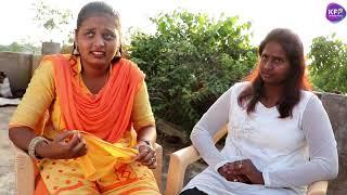 गावाकडील मुलीशी  लग्न जमवताना झालेली फजिती | Promo|तुफान कॉमेडी व्हिडिओ| Marriage Story