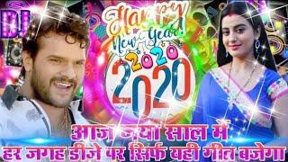 आज नया साल में हर जगह सिर्फ यही गाना बजेगा।Naya Lover Patayib naya saal me।Niraj Ravi new year song