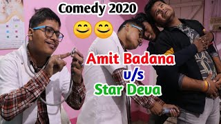 Viral video,Amit badana ke takkar ka video 2020Deaf Doctor Dumb compaundar new comedy video stardewa