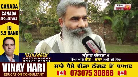 Exclusive Interview: Nankana Sahib मामले पर चुप Sidhu के बचाव में आए मंत्री Ashu