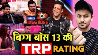 Latest TRP Ratings | Bigg Boss 13 Ranking? | Full Details | BB 13 Latest Video