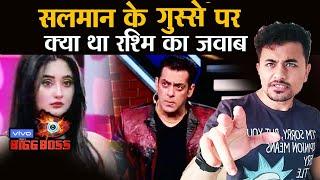 Bigg Boss 13   Rashmi Desai Replies To Angry Salman Khan   Wekeend Ka Vaar   BB 13 Video
