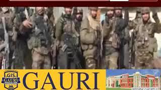 कश्मीर घाटी को दहलाने की एक और साजिश