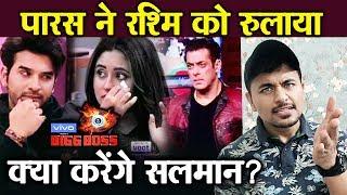 Bigg Boss 13 | Rashmi Desai CRIES Because Of Paras, What Will Salman Do? | Weekend Ka vaar | BB 13