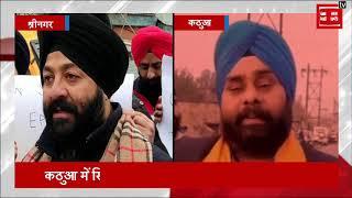 Nankana Sahib में हमले का J&K में पुरजोर विरोध, Srinagar-Kathua में प्रदर्शन
