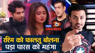 Bigg Boss 13 | Salman Khan LASHES OUT At Paras For Calling Rashmi FALTU | Weekend Ka Vaar | BB 13