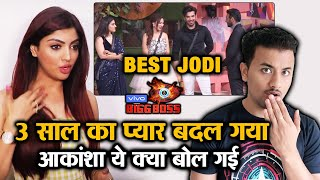 Bigg Boss 13 | GF Akansha Puri REACTION On Paras Mahira DECLARED Best Jodi | BB 13