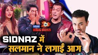 Bigg Boss 13 | Salman Khan Funny Moment With Shehnaz Gill And Sidharth Shukla | Weekend Ka Vaar