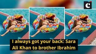 I always got your back: Sara Ali Khan to brother Ibrahim