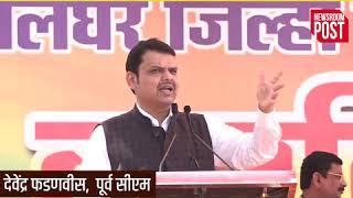 Maharshtra की महा विकास अघाड़ी सरकार में मची खलबली
