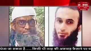 Uttar Pradesh News // उत्तर प्रदेश में आतंकियों के देखे जाने के बाद हाई अलर्ट