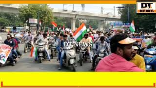 Heavy Protest in Hyderabad More Than Million People Join's Protest March