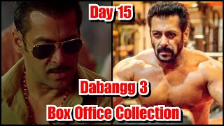 Dabangg 3 Box Office Collection Day 15 Trade And Producers