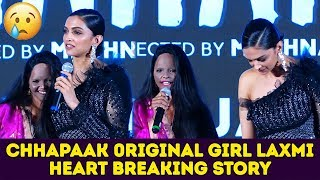 Chhapaak 0riginal Girl Laxmi Agarwal Heart Breaking Speech At Chhapaak Title Song Launch