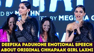 Deepika Padukone Emotional Speech About Original Chhapaak Girl Laxmi Agarwal At Chhapaak Song Launch