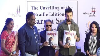 John Abraham launch Braille Edition Of Karma Sutra | News Remind