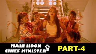 Main Hoon Chief Minister | Hindi Dubbed South Movies | Vaayu Thanai | Shaheen | Part 4