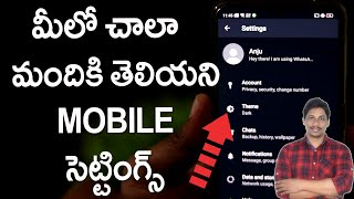 Hidden features of whatsapp and mobile 2020 telugu