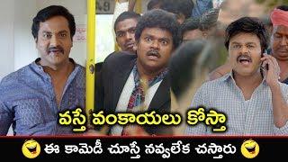 Non Stop Hilarious Comedy Scenes | Jabardasth Comedy Scenes | Latest Telugu Comedy Scenes | Vol 2