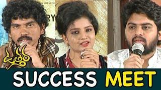 Uthara Movie Sucess Meet | Karronya | SR Thirupathi | Bhavani HD Movies