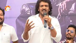 Upendra Speech About Kabza Telugu Movie Opening || Upendra, R Chandru