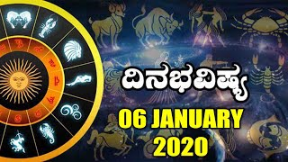 Dina Bhavishya | ದಿನ ಭವಿಷ್ಯ | 06 january 2020 | Daily Horoscope | Today Astrology in Top Kannada Tv