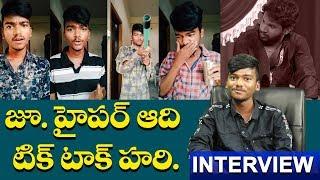 Tik Tok Hari Prasad Exclusive Interviews | Full Interviews | Jr Hyper Aadi | Top Telugu TV