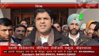 Abhay Singh Chautala के बयान पर Dushyant का पलटवार, मुख्यमंत्री बनने के बयान पर भी बोले दुष्यंत l