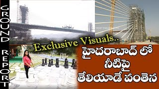 Hyderabad Durgam Cheruvu Cable Bridge Exclusive Visuals | Telangana News | KTR | Top Telugu TV