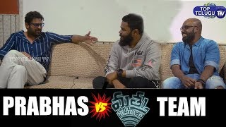 Young Rebel Star Prabhas Interview With Mathuvadalara Movie Team | Tollywood Films | Top Telugu TV