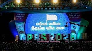Global Patidar Business Summit (GPBS 2020) at Helipad Exibition Ground,Gandhinagar. 4th January 2020