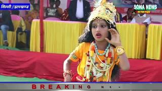 सिल्ली के किता चांपाटांड़ शिव मंदिर के समीप स्व0 विमला केशव स्मृति दिवस समारोह सह मेला का आयोजन