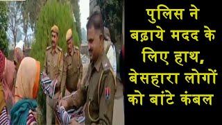 Rajasthan Police | पुलिस ने बढ़ाए मदद के लिए हाथ, हाड़ कंपाती सर्दी में बेसहारा लोगों को बांटे कंबल