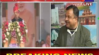 Khas Khabar | CAA | Amit Shah | CAA के समर्थन में हुई जन- जागरण सभा, BJP- Congress आमने- सामने