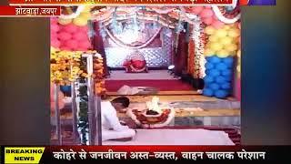 Jaipur | झोटवाडा स्थित श्री ग्वाल्या बाबा हनुमान मंदिर में विशाल पौषबड़ा महोत्सव