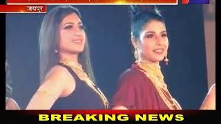Mrs India 2020 | Jaipur में वीआ इंडिया अवार्ड 2020 का आयोजन, मॉडल्स ने बिखेरे फैशन के रंग