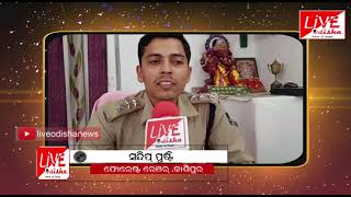 6thAnniversary || Sandeep Prusty, Forest Ranger, Kashipur || LiveOdishaNews