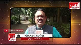 6thAnniversary || Dindayal Kedia, Tusura, Balangir || LiveOdishaNews