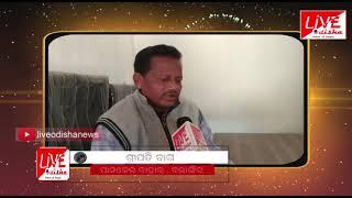 6th Anniversary || Sreepati Bag, Balangir || LiveOdishaNews