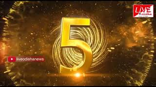 6thAnniversary || Samarendra Ku Rath, Balangir || LiveOdishaNews