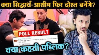 Bigg Boss 13 | Will Sidharth And Asim REUNITE Again? | POLL RESULT | BB 13 Latest Video
