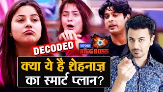 Bigg Boss 13 | Shehnaz Gill GAME PLAN Decoded | Sidharth Shukla | Paras | Mahira