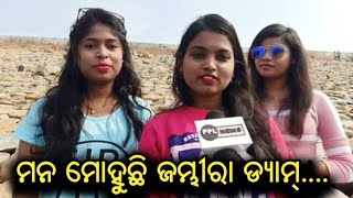 Best Picnic Spot in Odisha? - Jambhira Dam in Mayurbhanj attracts tourist