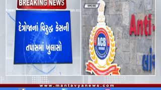 Ahmedabad:ACB બાદ વધુ એક એજન્સીનો સકંજો, ED દ્વારા GLDCનાં તત્કાલિન MD વિરુદ્ધ ફરિયાદ